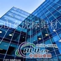供应优质建筑幕墙铝型材