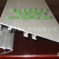 工业铝材深加工工业铝合金深加工