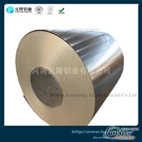 提供各种型号铝卷 铝材