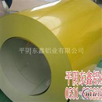 厂家生产彩涂铝卷,涂层铝卷带