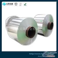 提供各种型号铝卷铝板