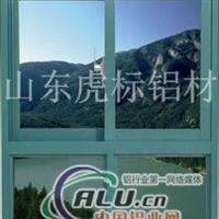 门窗铝型材批发供应商欢迎来电