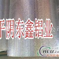 专业生产橘皮花纹铝卷板