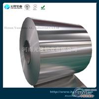 巨形铝卷 铝材