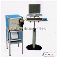 光譜分析儀,鋁合金光譜分析儀