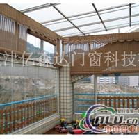 木铝复合丨型材铝木门窗定制批发
