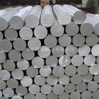 铝棒大全厂家直销质优价廉