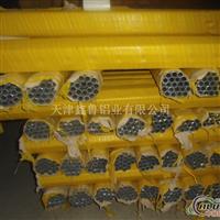 铝合金3003铝管 5052防锈铝管