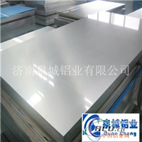 中厚铝板5083合金铝板