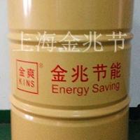 水性乳化防锈剂 防锈油 金爽