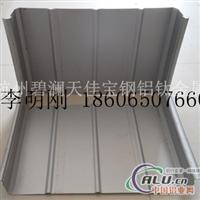鋁鎂錳板價格