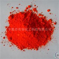 改性复合铁钛粉(红丹色)