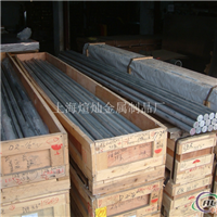 7A09铝板化学成分 热处理状态