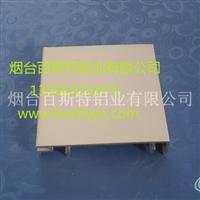 工业铝材、工业铝合金加工