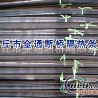 PVC隔热条