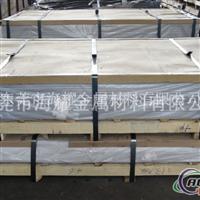 环保1070铝板批发,国标1060铝板