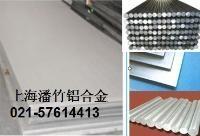 5083H32鋁板價格(圖)