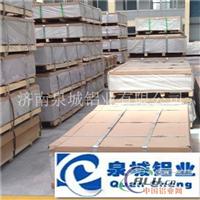 铝板厂家铝板价格铝瓦楞板