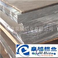 鋁板廠家鋁板性能拉伸鋁板
