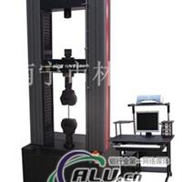 电子多功能试验机GNT600