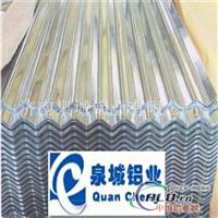 铝板厂家铝板价格铝瓦