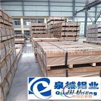 铝板厂家铝板价格中厚铝板