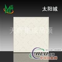 供应铝天花纳米控釉