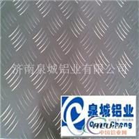 铝板库存铝板价格压花铝板
