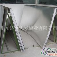 济南忠发铝业现货供应纯铝板