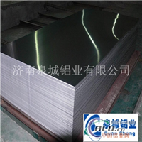 铝板厂家3004铝板3105铝板