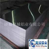 铝板厂家6061铝板6063铝板