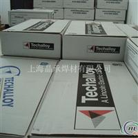 美国泰克罗伊Techalloy 606焊丝