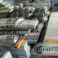 上海韵哲供应MgZn2Mnl—T5镁板