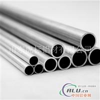 铝管 铝方管铝型材质量好价格低