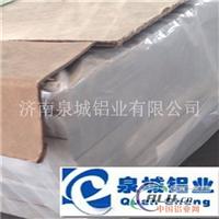 鋁板廠家腹膜鋁板鋁板價格