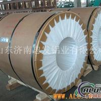 供应济南瓦楞铝板、电厂保温铝板