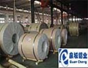 铝板厂家铝带铝板价格