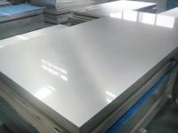 忠发铝业中厚铝板