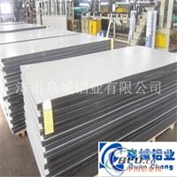 鋁板廠家3003鋁板3A21鋁板