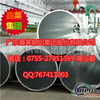 3005防锈铝管,6061合金铝管