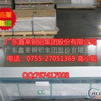 1060O态铝板,国标铝板销售