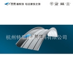 铝镁锰合屋面板弯弧扇形板