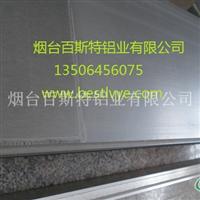 鋁材硬質氧化加工