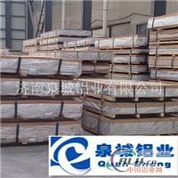 铝板厂家5083铝板5754铝板