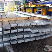 大量供应铝排