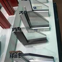 厂家直供门窗铝型材