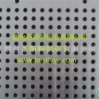 铝材、铝合金、铝型材着色氧化