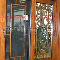 铝木复合门窗欧式铝包木门窗