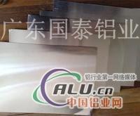 环保镜面铝板批发、纯铝板1050