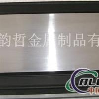 上海韻哲銷售MgRE3ZnZr—T5鎂板